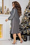 Нарядное платье женское Люрекс и флок на сетке Размер 48 50 52 54 56 58 60 62 В наличии 5 цветов, фото 7
