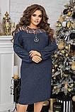 Нарядное платье женское Люрекс и флок на сетке Размер 48 50 52 54 56 58 60 62 В наличии 5 цветов, фото 10