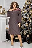 Нарядное платье женское Люрекс и флок на сетке Размер 48 50 52 54 56 58 60 62 В наличии 5 цветов, фото 5
