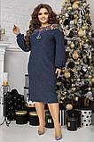 Нарядное платье женское Люрекс и флок на сетке Размер 48 50 52 54 56 58 60 62 В наличии 5 цветов, фото 2