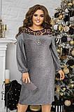 Нарядное платье женское Люрекс и флок на сетке Размер 48 50 52 54 56 58 60 62 В наличии 5 цветов, фото 8