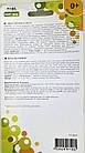 Набор расческа и щетка с натуральной щетиной BabyТeam, 0+, арт. 7106, фото 3