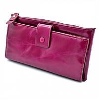 Женский кожаный кошелек Cossni 3887-purple Малиновый