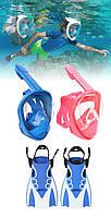 Детский набор для плавания 2 в 1 (полнолицевая панорамная маска FREE BREATH XS + короткие спортивные ласты M), фото 1