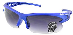 Спортивные очки с защитой от ультрафиолета 3105 (для велосепелистов, водителей, рыбалки) Синий