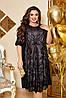 Шикарное сверкающее нарядное вечернее платье с вышивкой на сетке спереди и рукавах, батал большие размеры, фото 4