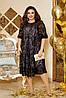 Шикарное сверкающее нарядное вечернее платье с вышивкой на сетке спереди и рукавах, батал большие размеры, фото 5
