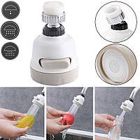 Поворотная насадка на кран, аэратор воды, диффузор Water Saver F9 (7129)