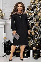 Нарядное платье женское Люрекс и флок на сетке Размер 48 50 52 54 56 58 60 62 В наличии 5 цветов