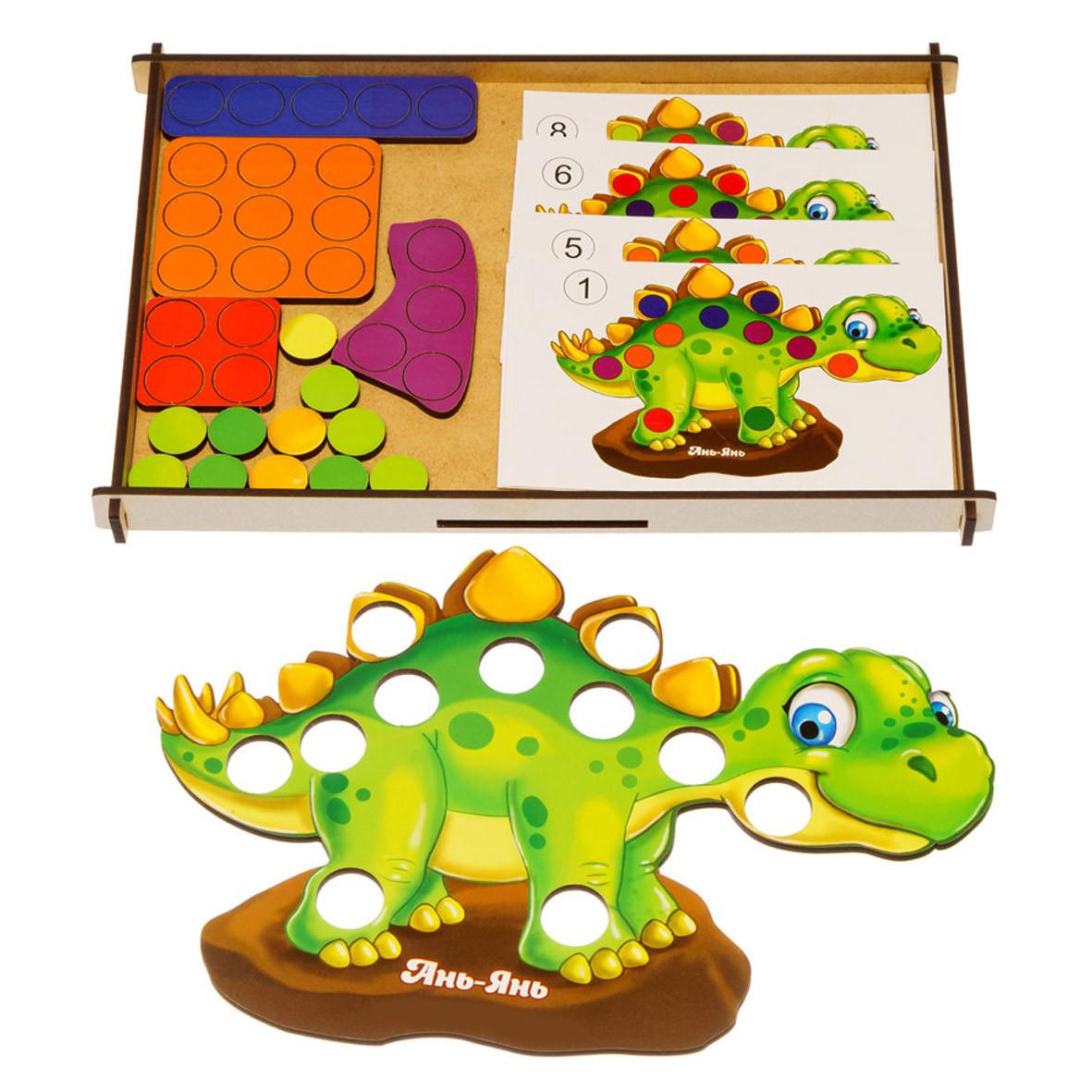 Мозаика: Динозаврик
