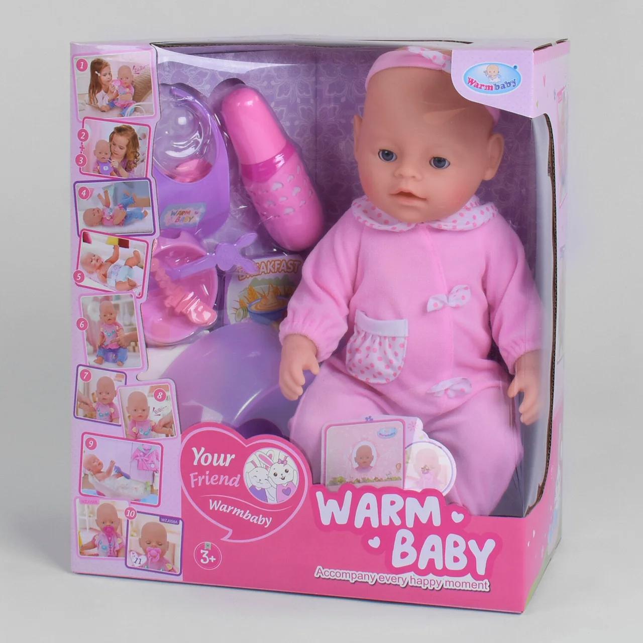 """Кукла Реборн (пупс) девочка, интерактивный """"Warm baby"""" 10 функций (40см)"""