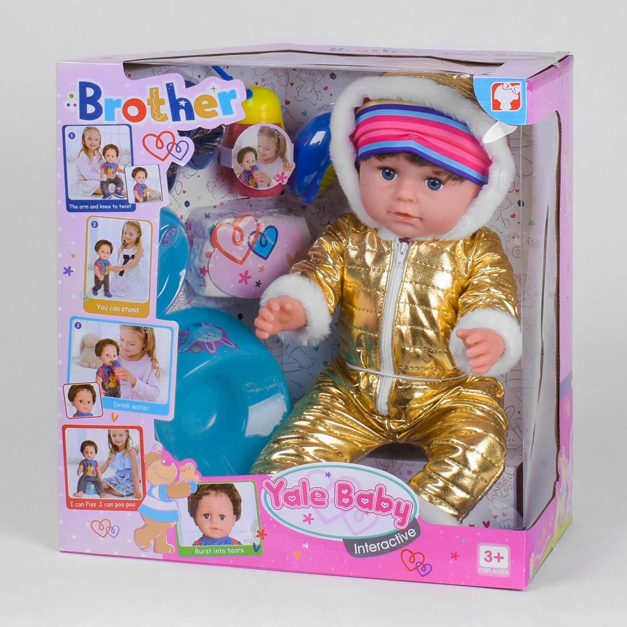 """Кукла Реборн (пупс) мальчик, с волосам, интерактивный """"Yale baby"""" (40см) BLB 001"""