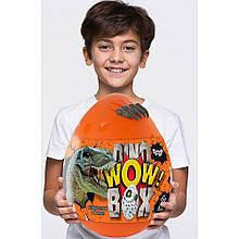 Ігровий Набір Велике Яйце Динозавра Dino WOW DWB-01-01 (помаранчева)