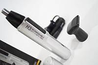 Триммер для носа бороды и ушей Rozia HD-102
