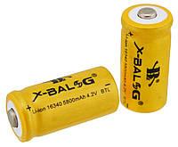 Аккумулятор Li-ion X-Balog 4.2V 16340 5800 mah Gold (2217)