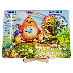 Игра: Календарь - 2 (птичка) на русском языке