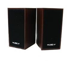 USB колонки для ПК компьютерные колонки HLV Music-F D09 Brown