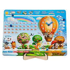 Игра: Календарь - 1 (воздушный шар) на русском языке