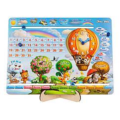 Игра: Календарь - 1 (воздушный шар) на украинском языке