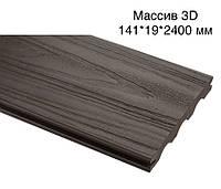 Доска для забора HOLZDORF 3D массив 141х19х2400 мм