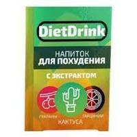 Diet Drink (Диет Дринк) - напиток для похудения