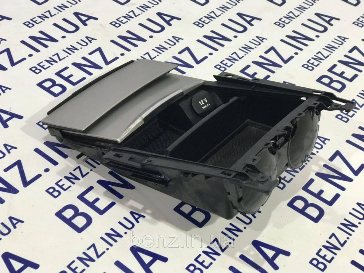 Передняя консоль центральная,пепельница W212 A2126809750