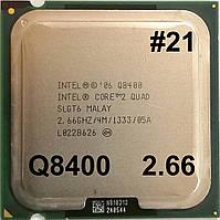 Процессор ЛОТ#21 Intel Core 2 Quad Q8400 R0 SLGT6 2.66GHz 4M Cache 1333 MHz FSB Soket 775 Б/У, фото 1