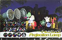 Проектор вуличний 12 зображень  №326-2/DL-105(30)