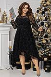 Нарядное платье женское Турецкий флок на сетке Размер 48 50 52 54 56 58 60 62 В наличии 3 цвета, фото 2