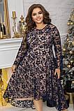Нарядное платье женское Турецкий флок на сетке Размер 48 50 52 54 56 58 60 62 В наличии 3 цвета, фото 4