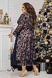 Нарядное платье женское Турецкий флок на сетке Размер 48 50 52 54 56 58 60 62 В наличии 3 цвета, фото 5