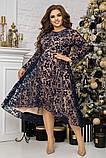 Нарядное платье женское Турецкий флок на сетке Размер 48 50 52 54 56 58 60 62 В наличии 3 цвета, фото 6