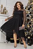Нарядное платье женское Турецкий флок на сетке Размер 48 50 52 54 56 58 60 62 В наличии 3 цвета, фото 7