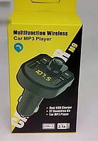 Трансмитер FM MOD.M9 BT, Трансмитер от прикуривателя, FM Модулятор M9, фото 1