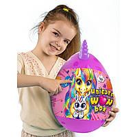 """Игровой набор """"Unicorn WOW Box"""" Большое Яйцо единорога UWB-01-01 (ФИОЛЕТОВОЕ)"""