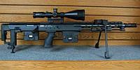 Автомат детский снайперская винтовка CYMA P.1161 с пульками, оптическим прицелом, фонариком