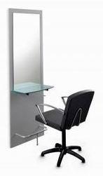 В вашем салоне необходимо правильно организовать рабочее место мастеру-парикмахеру.