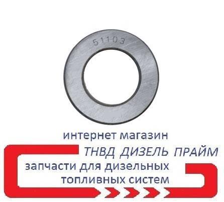 Подшипник 8103 (51103) размер 17x30x9 мм, фото 2