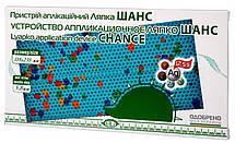 Аплікатор Ляпко Одинарний 5.8, розмір 11,8 x 23,5 см. (Шанс), фото 3