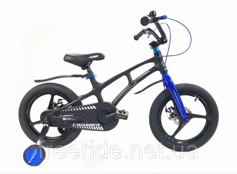 Детский Велосипед Crosser Magn Bike 18