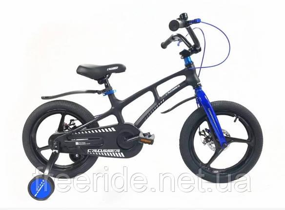 Детский Велосипед Crosser Magn Bike 18, фото 2