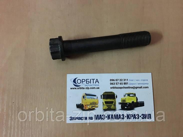 7406.1005127 Болт М16х64х1,25 кріплення маховика КамАЗ 6520 ЄВРО-2 (покупн. КамАЗ)