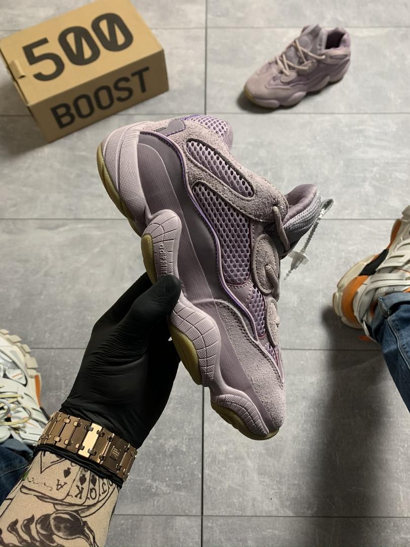Adidas Yeezy 500 Soft Vision  (Фиолетовый)