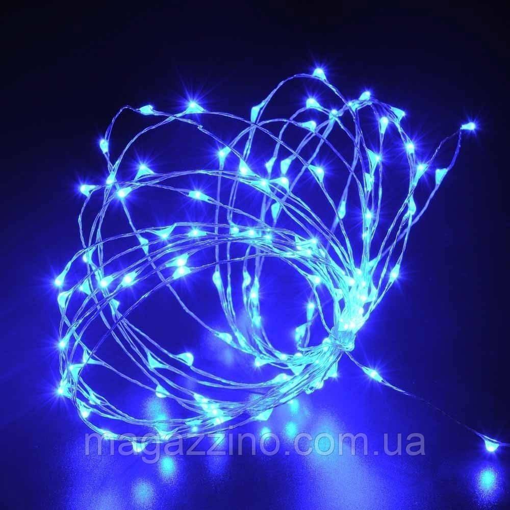 Гирлянда нить светодиодная Капли Росы 40 LED, Голубая, проволока, на батарейках, 4м.