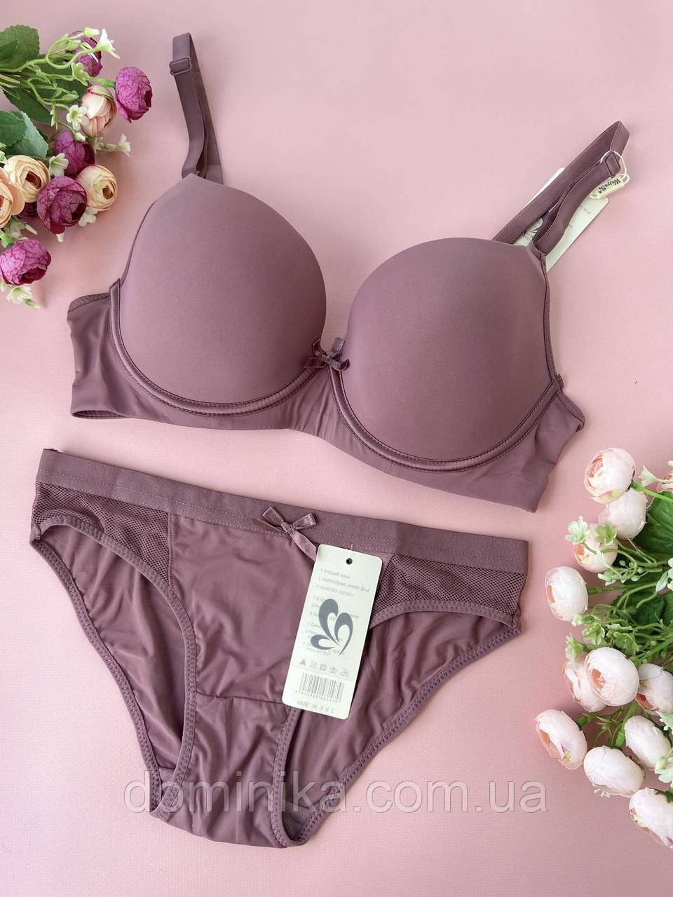 75/80C Сливовый комплект женского нижнего белья, гладкий бюст на тонком поролоне и косточках, трусики слип