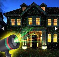Внешний лазерный проектор Star Shower Lazer light Звезды