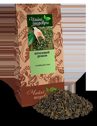 Чай Бирюзовый дракон (улун) ТМ «Чайные шедевры»,  500г
