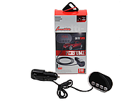 Автомобильный  FM трансмиттер модулятор  H30BT c ароматизатором, Bluetooth, mp3