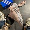 Adidas Yeezy Boost 700 Pink White (Розовй), фото 5