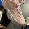 Adidas Yeezy Boost 700 Pink White (Розовй), фото 7